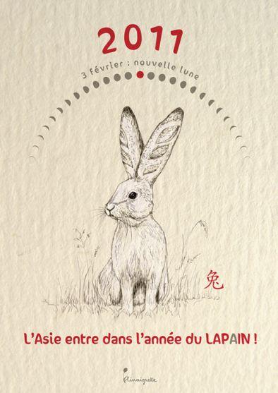 illustration 1 pour le portfolio 2011-annee-du-lapain
